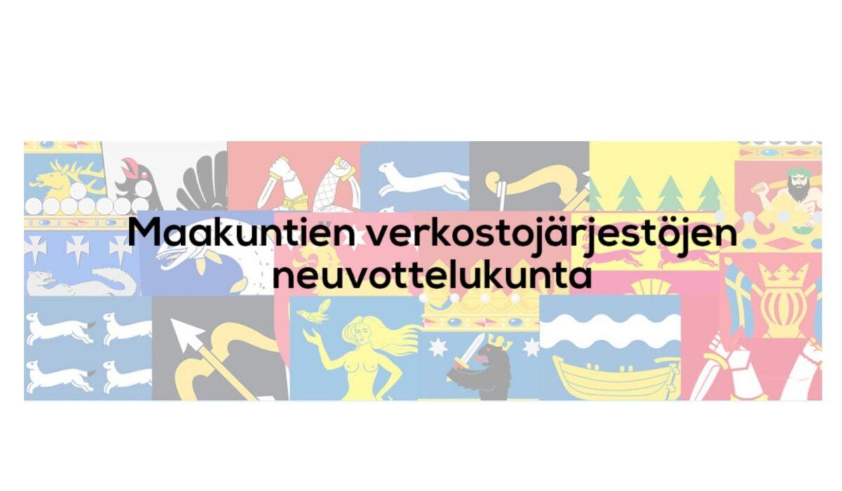 KYT maakuntien verkostojärjestöjen neuvottelukuntaan